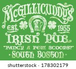 vintage irish pub sign t shirt...