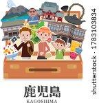 japan kagoshima tourism... | Shutterstock .eps vector #1783103834