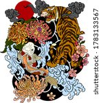 Tiger With Peach Blossom And...