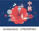 mid autumn festival greetings... | Shutterstock .eps vector #1783339361