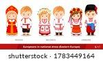 russia  belarus  ukraine. men...   Shutterstock .eps vector #1783449164