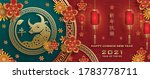 happy chinese new year 2021 ox... | Shutterstock .eps vector #1783778711