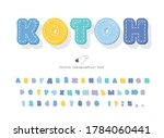 cotton cyrillic colorful font... | Shutterstock .eps vector #1784060441
