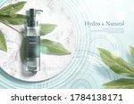 3d illustration of herbal... | Shutterstock .eps vector #1784138171