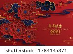 chinese new year 2021 year of... | Shutterstock .eps vector #1784145371