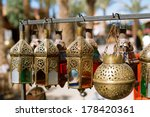moroccan glass and metal...