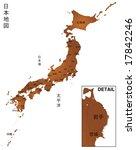 japan | Shutterstock .eps vector #17842246