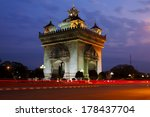 Patuxai Arch Monument In...