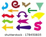 set of colorful arrows raster... | Shutterstock . vector #178450835