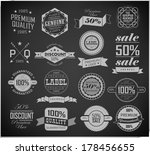 premium quality  guarantee and... | Shutterstock . vector #178456655