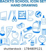 hand drawing icon set for...   Shutterstock .eps vector #1784809121