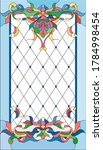 Stained Glass Panel In A...