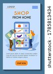 shop from home. template for a...