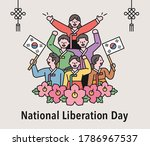 national liberation day poster. ... | Shutterstock .eps vector #1786967537