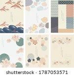 japanese template vector.... | Shutterstock .eps vector #1787053571
