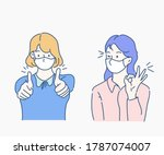 young woman are wearing face... | Shutterstock .eps vector #1787074007