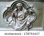 a detail of the sculptural... | Shutterstock . vector #178751417