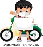 cute young boy cartoon... | Shutterstock .eps vector #1787549507