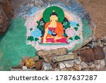 Rock Painting Of Buddha In A...