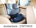 luxury baby car seat for safety | Shutterstock . vector #178774919
