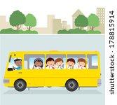 school bus. vector illustration ... | Shutterstock .eps vector #178815914