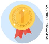 award flat illustration  | Shutterstock .eps vector #178827725
