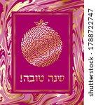 rosh hashanah hashana greeting... | Shutterstock .eps vector #1788722747
