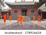 Dengfeng Henan Chin A October...