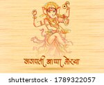 vector design of indian lord... | Shutterstock .eps vector #1789322057