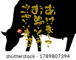 Silhouette Of A Cow With Brush...