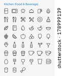 7,app,application,arrow,beverage,breakfast,business,buttons,clean,coffee,collection,control,design,developer,dinner