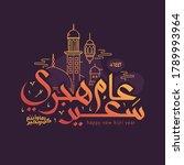 happy new hijri year 1442... | Shutterstock .eps vector #1789993964