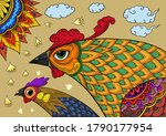 The Tradition Pattern Arts Wit...