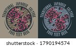 set of round illustrations with ... | Shutterstock .eps vector #1790194574