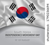 south korea happy independence... | Shutterstock .eps vector #1790236694