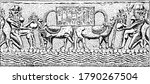 seal of sargon i is the seal of ... | Shutterstock .eps vector #1790267504
