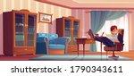 businessman in vip cabinet... | Shutterstock .eps vector #1790343611