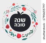 Rosh Hashana  Jewish Holiday ...