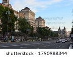 July 2020 In Kyiv  Ukraine. A...