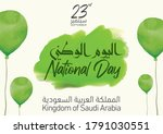 the national day of saudi... | Shutterstock .eps vector #1791030551