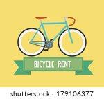 vintage bike   fixed gear  ... | Shutterstock . vector #179106377