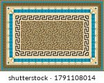 carpet print from fashionable... | Shutterstock .eps vector #1791108014