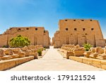 Ram Headed Sphinxes  Karnak...