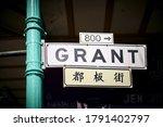 A Closeup Of A Grant Avenue...