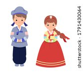 male and female in traditional... | Shutterstock .eps vector #1791430064