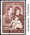 Small photo of GREECE - CIRCA 1966: A stamp printed in Greece issued for Princess Alexia's First Birthday shows Royal Family, circa 1966.
