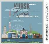 the sights of the city Kursk in Russia