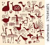 cave painting vector animal set ... | Shutterstock .eps vector #1791841871