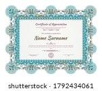 official green blue guilloche... | Shutterstock .eps vector #1792434061