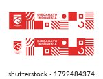 banner template design 75 years ... | Shutterstock .eps vector #1792484374